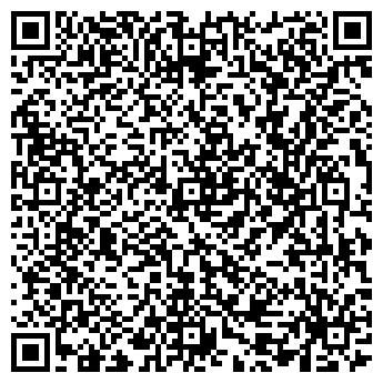 QR-код с контактной информацией организации А-Строй, ОДО