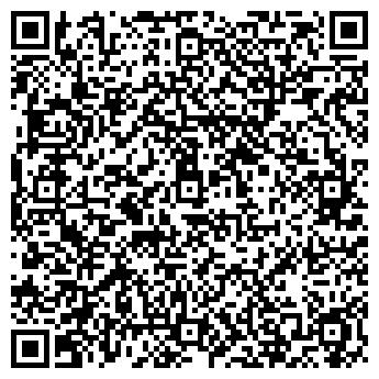 QR-код с контактной информацией организации Белгорхимпром, ОАО