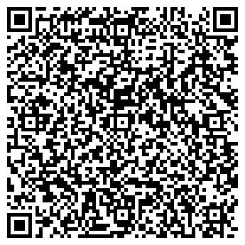 QR-код с контактной информацией организации Аркос-трейд, ООО