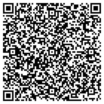 QR-код с контактной информацией организации Мой дом, компания