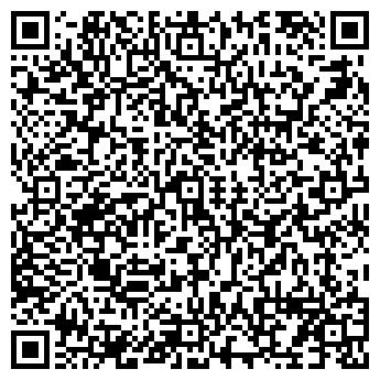 QR-код с контактной информацией организации Сферрум, ООО
