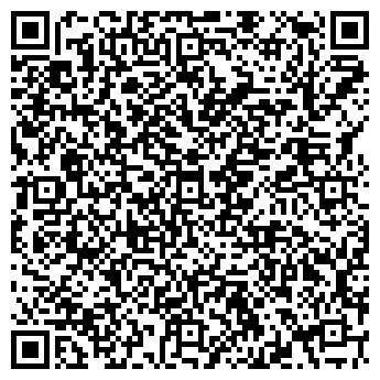 QR-код с контактной информацией организации ДОПОГ-СЕРВИС, ЗАО