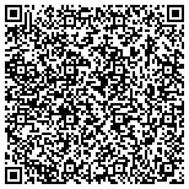 QR-код с контактной информацией организации Комитет по стандартизации государственный