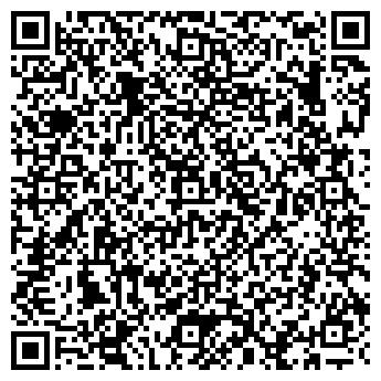 QR-код с контактной информацией организации Брестгорсвет, КУП