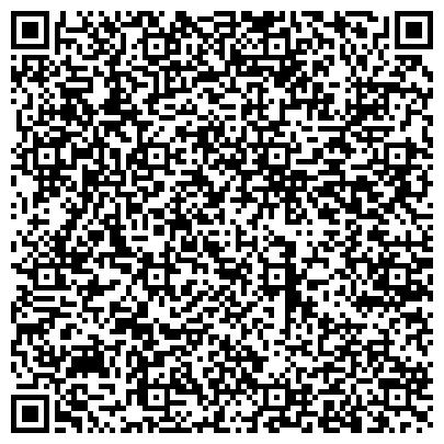 QR-код с контактной информацией организации Белорусский государственный институт стандартизации и сертификации, РУП