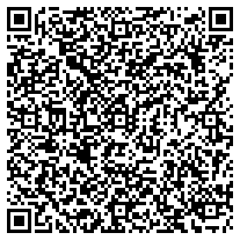 QR-код с контактной информацией организации Минскоблгаз, ПРУП