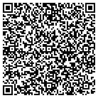 QR-код с контактной информацией организации Стиг, ОДО