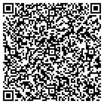 QR-код с контактной информацией организации Витебскоблгаз, УП
