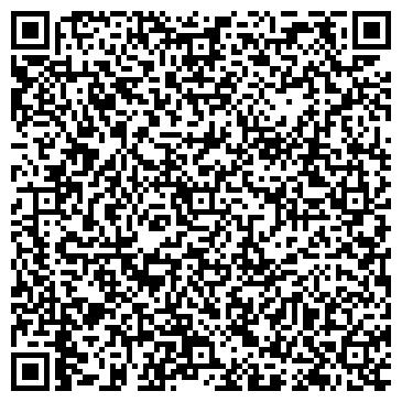 QR-код с контактной информацией организации Дата Линк, ООО (Data Link)