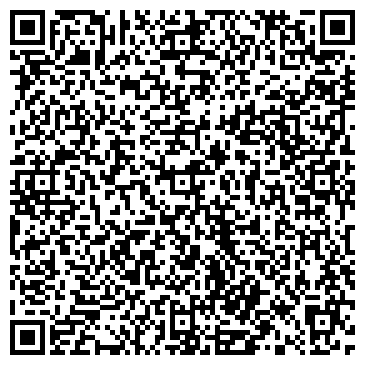 QR-код с контактной информацией организации Дортехсервис 2003, ООО