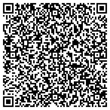 QR-код с контактной информацией организации Каскад, ООО Фирма