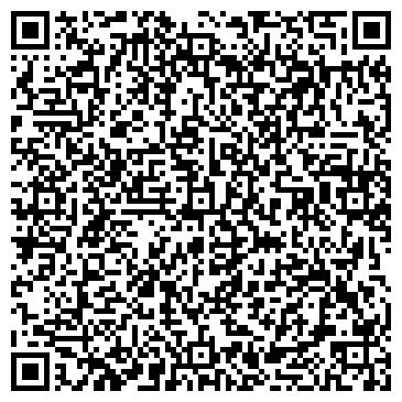 QR-код с контактной информацией организации Лукаут (LookOut), ООО