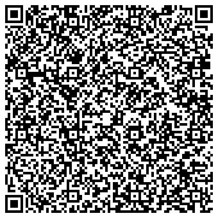 QR-код с контактной информацией организации Днепровское межрегиональное бюро технической инветаризации (ДМБТИ), ООО