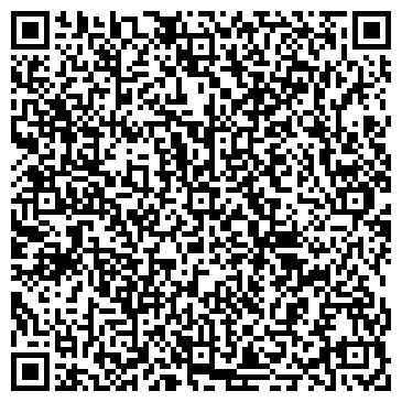 QR-код с контактной информацией организации Стапель УЦПКБ, Компания