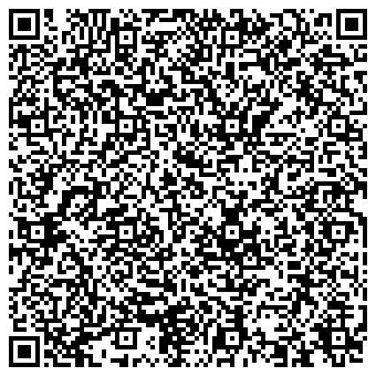 """QR-код с контактной информацией организации Белозерская геологоразведочная экспедиция Казенное предприятие """"Южукргеология """", ГП"""