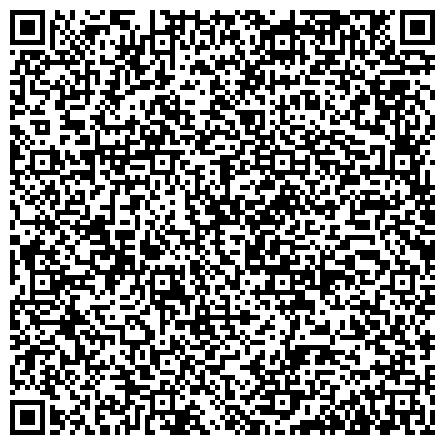 QR-код с контактной информацией организации Государственное предприятие, Украинский научно-технический центр металлургической промышленности, Энергосталь