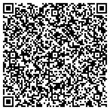 QR-код с контактной информацией организации Участок подводного судоремонта и гидротехнических работ, ООО