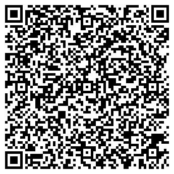 QR-код с контактной информацией организации Экоприбор, ООО
