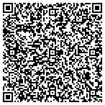 QR-код с контактной информацией организации Эко-экспресс,ООО