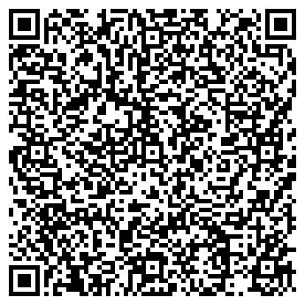 QR-код с контактной информацией организации ЛСК - ДОН, ООО