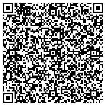 QR-код с контактной информацией организации Силвер Фудс (Шаянские источники), ООО