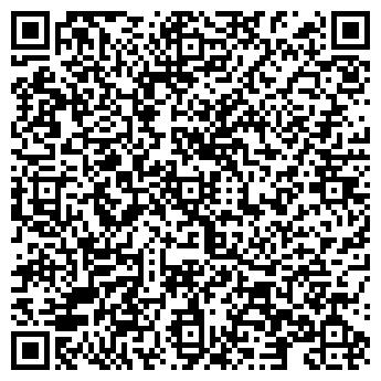 QR-код с контактной информацией организации Данекси, ООО