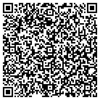QR-код с контактной информацией организации Дайвер, ООО