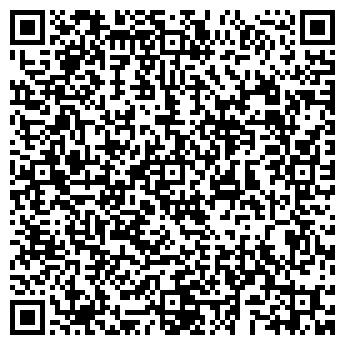 QR-код с контактной информацией организации Алеся, ООО
