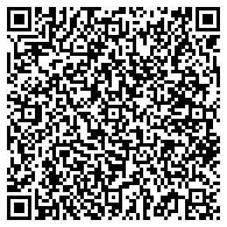 QR-код с контактной информацией организации Биоресурс Украина, ООО