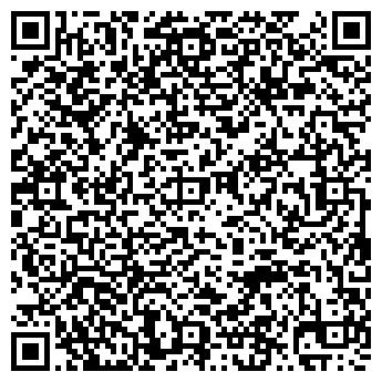 QR-код с контактной информацией организации Бурмазвод, ЧП