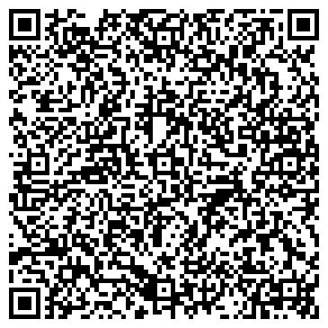 QR-код с контактной информацией организации Электромонтажная компания Кредо Плюс, ООО