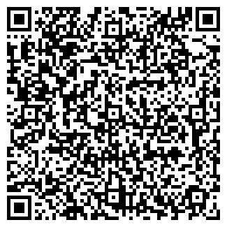 QR-код с контактной информацией организации Укр Нафта Пром-Альянс, ООО