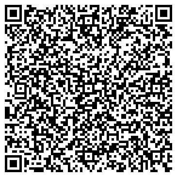 QR-код с контактной информацией организации Горизонт КР, ООО