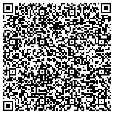 QR-код с контактной информацией организации Валерия, ООО СП