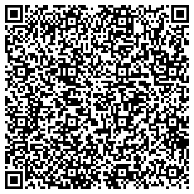 QR-код с контактной информацией организации Экобудтранс, ООО