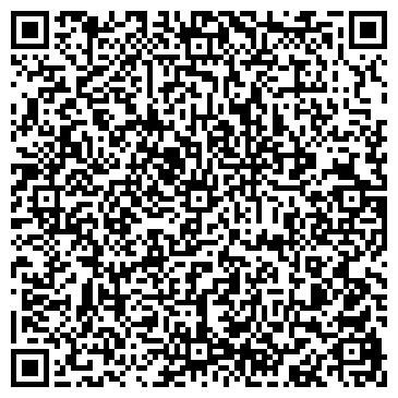 QR-код с контактной информацией организации Трипольский В.Д.(Аверс, ПК ЧФ), ЧП