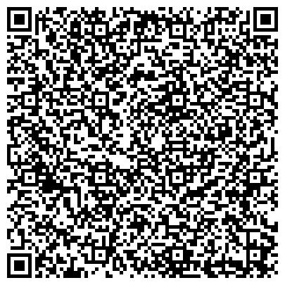 QR-код с контактной информацией организации Брянковский рудоремонтный завод, ООО