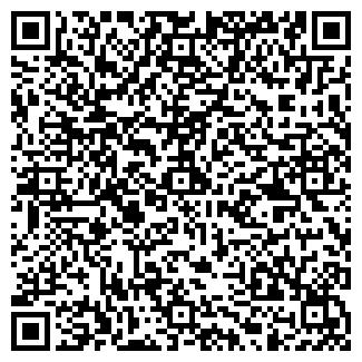 QR-код с контактной информацией организации АМП Компани, ООО