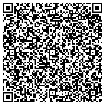 QR-код с контактной информацией организации Горячая Точка