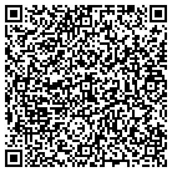 QR-код с контактной информацией организации Арт-Поланд, ООО
