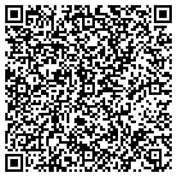 QR-код с контактной информацией организации Мультисервис груп, ООО