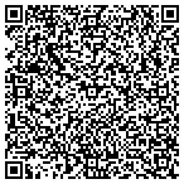 QR-код с контактной информацией организации Баррел-Украина, ООО
