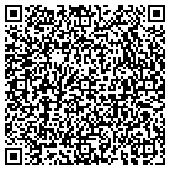QR-код с контактной информацией организации Варт, ООО