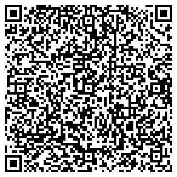 QR-код с контактной информацией организации Стар Энержи, ООО