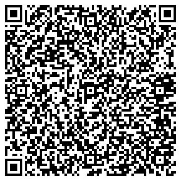 QR-код с контактной информацией организации Стандарт-7, ООО