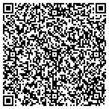 QR-код с контактной информацией организации Электро-Люкс, ООО