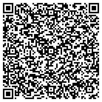 QR-код с контактной информацией организации ЭкоКомфорт, ООО