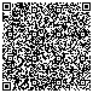 QR-код с контактной информацией организации Интеройл, ТД