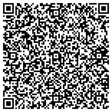 QR-код с контактной информацией организации Эко Радуга, ООО