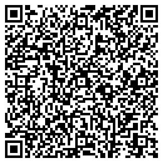 QR-код с контактной информацией организации САГРА